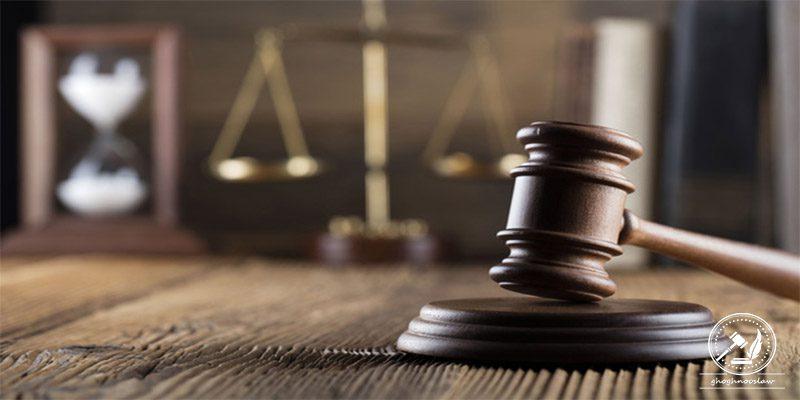 داوری و حکمیت