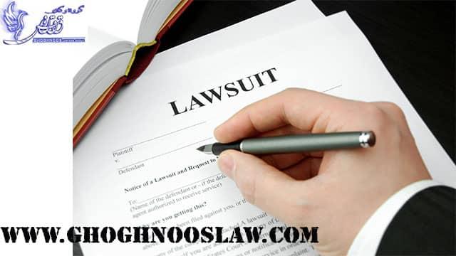 آیا هر شکایتی در دادسرا قابل ثبت است؟