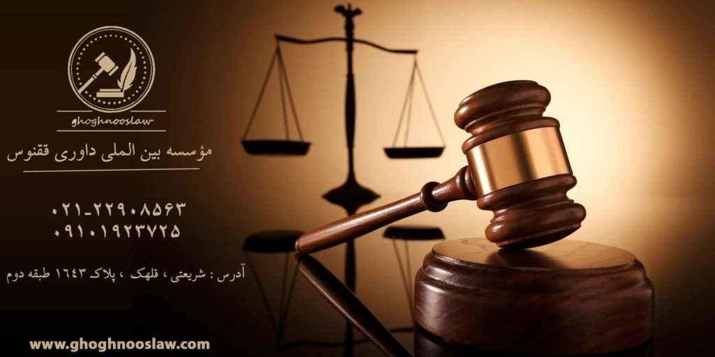 سند اجاره ای جهت دادگاه