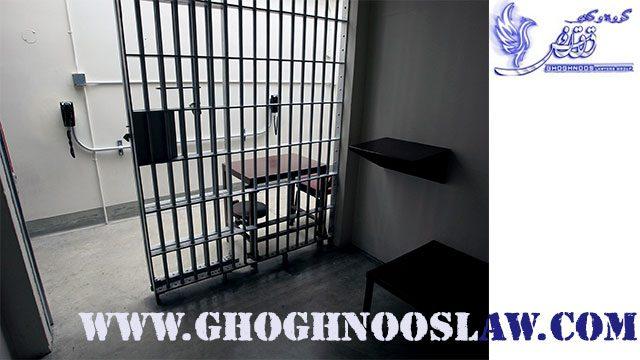 آزادی زندانی با قرار وثيقه