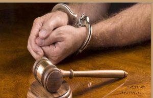 اجاره وثیقه برای آزادی زندانی