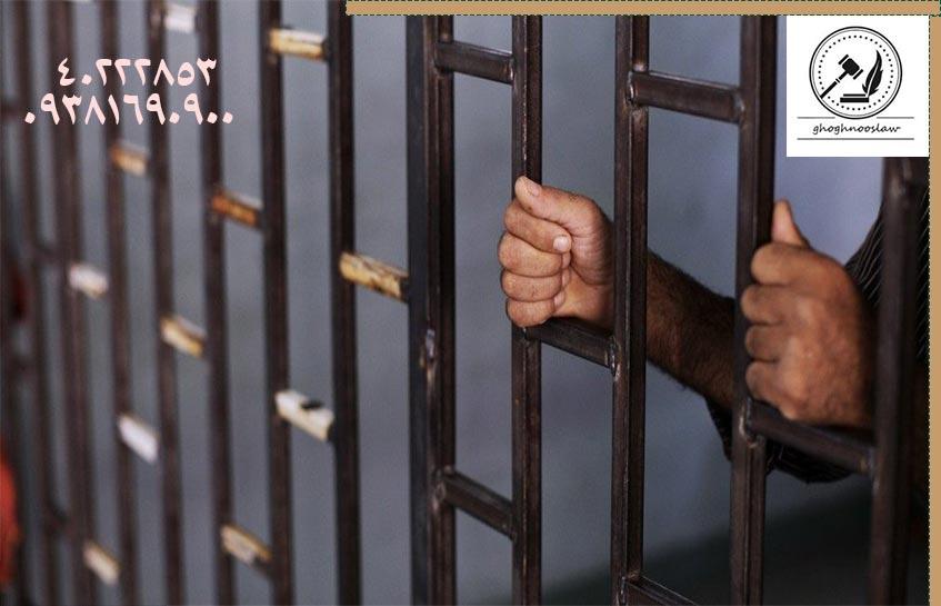 دفتر اجاره سند برای دادگاه