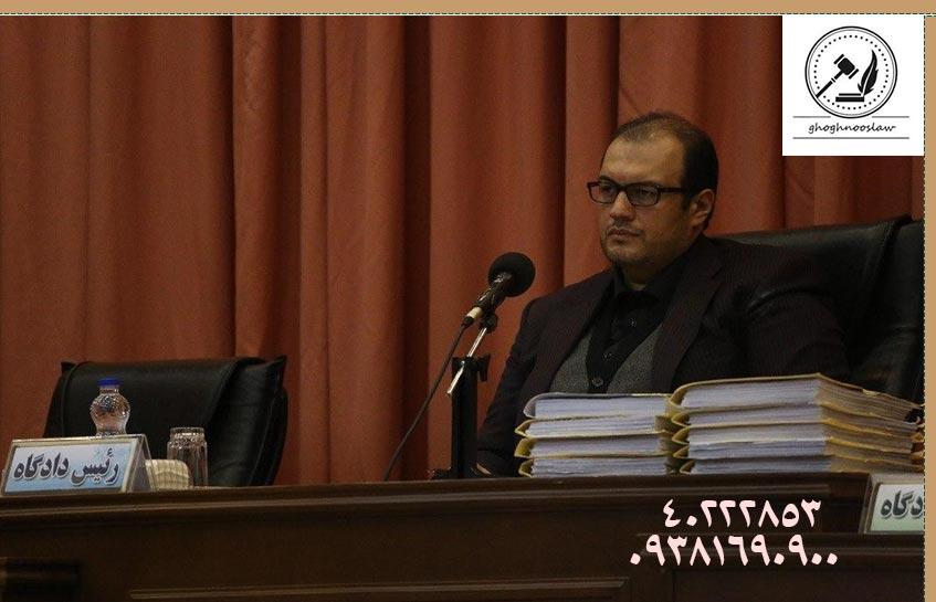 سندگذار برای دادگاه