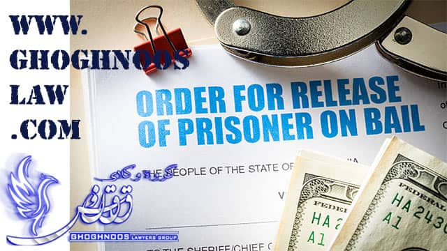 Rent a document for a prisoner's bail