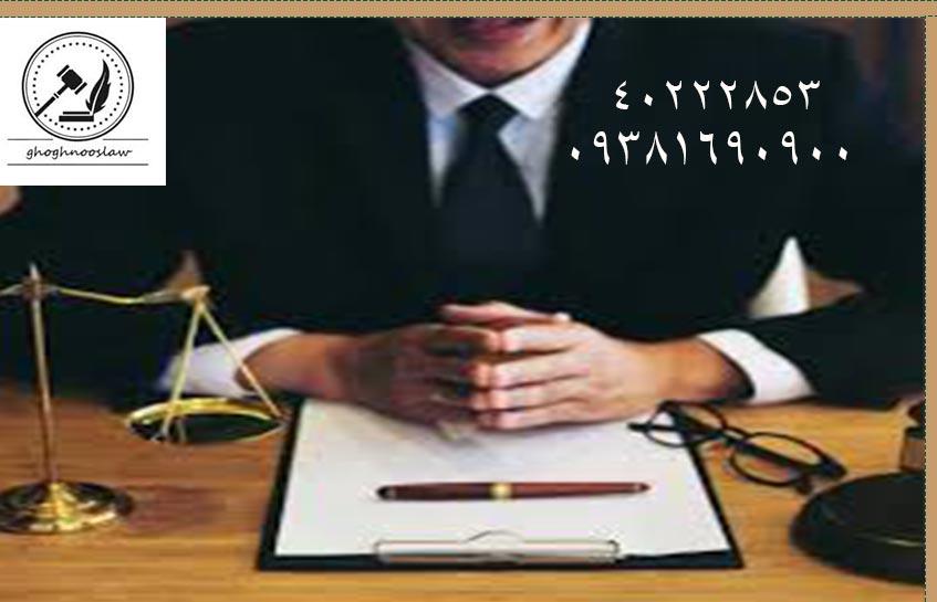 وکیل امور کیفری