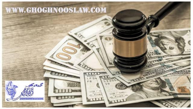 Rental document price