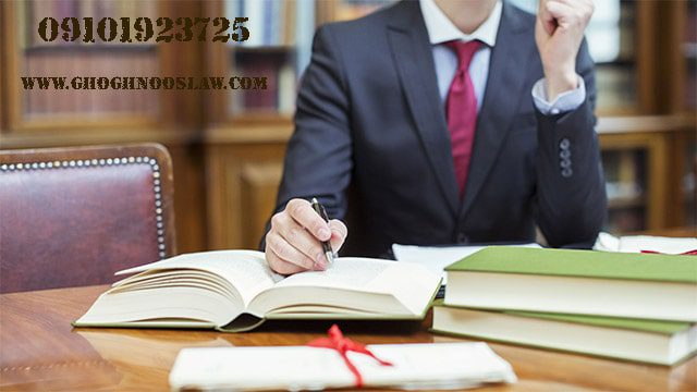مشاوره و معرفی وکیل متخصص