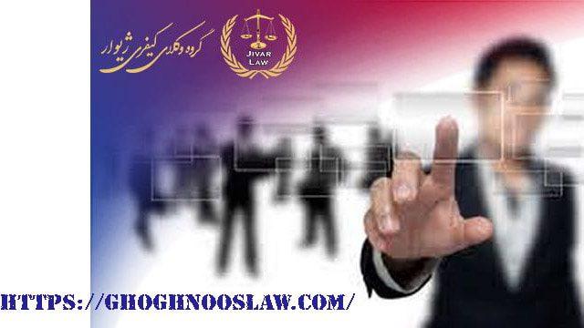 درباره ما | گروه وکلای ققنوس