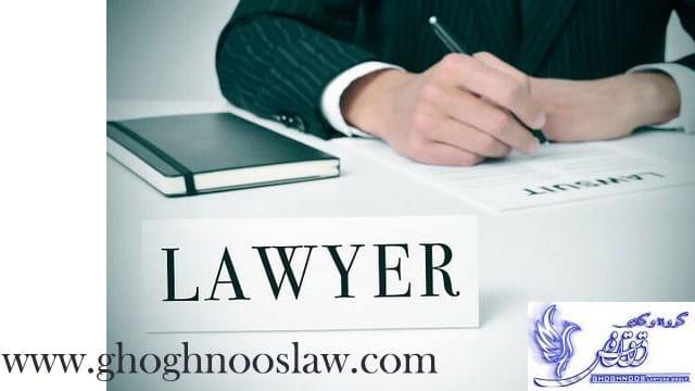 وکیل کیفری | وکلای کیفری ققنوس